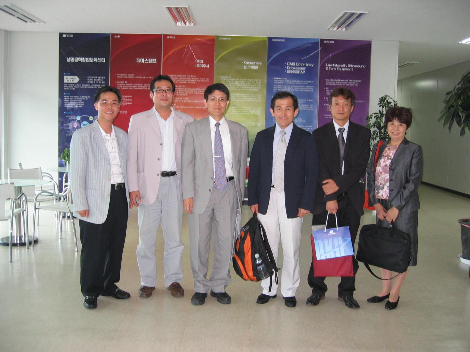 20080925카나자와대학팀 DKU방문시